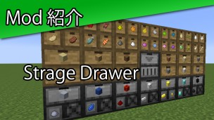 Strage_Drawer_Eye