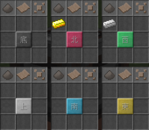 Immersive Engineering アイテム分別機 Item Router GUI