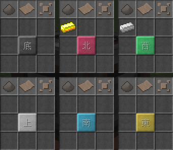 Immersive Engineering アイテム分別機 Item Router GUI